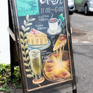 Cafe Mariposa カフェ マリポーサ ~アサギマダラが遊びに来るカフェ~