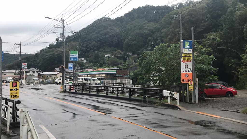 エコロパーク高尾山第1 周辺風景