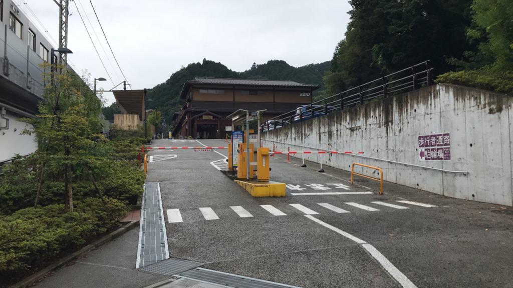 京王高尾山温泉極楽湯 駐車場入口