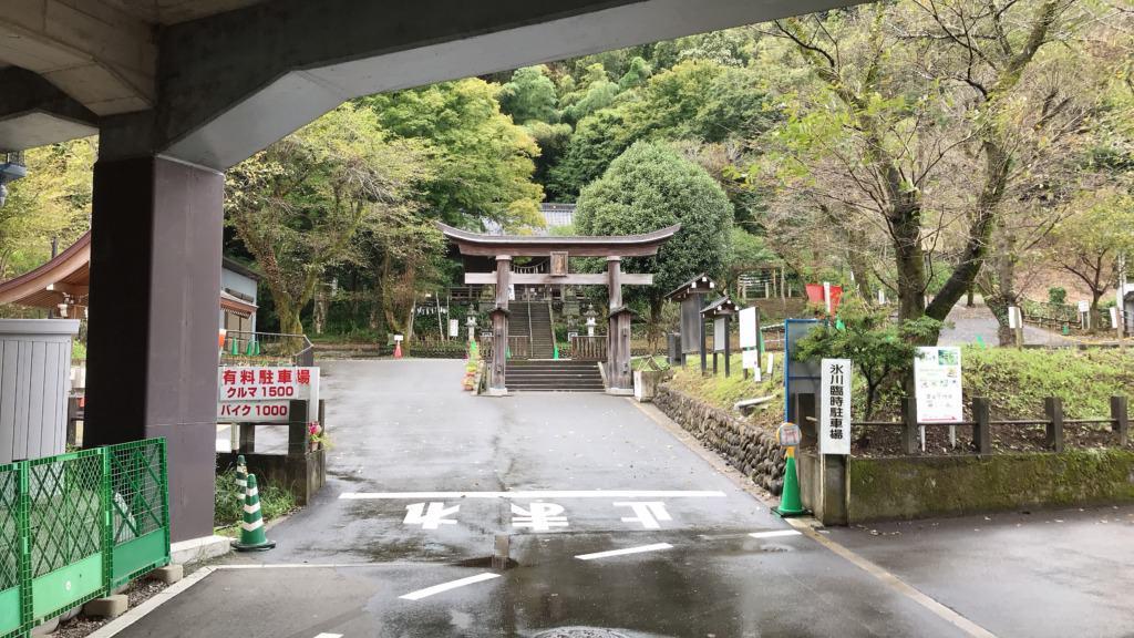 氷川神社臨時駐車場の入口。