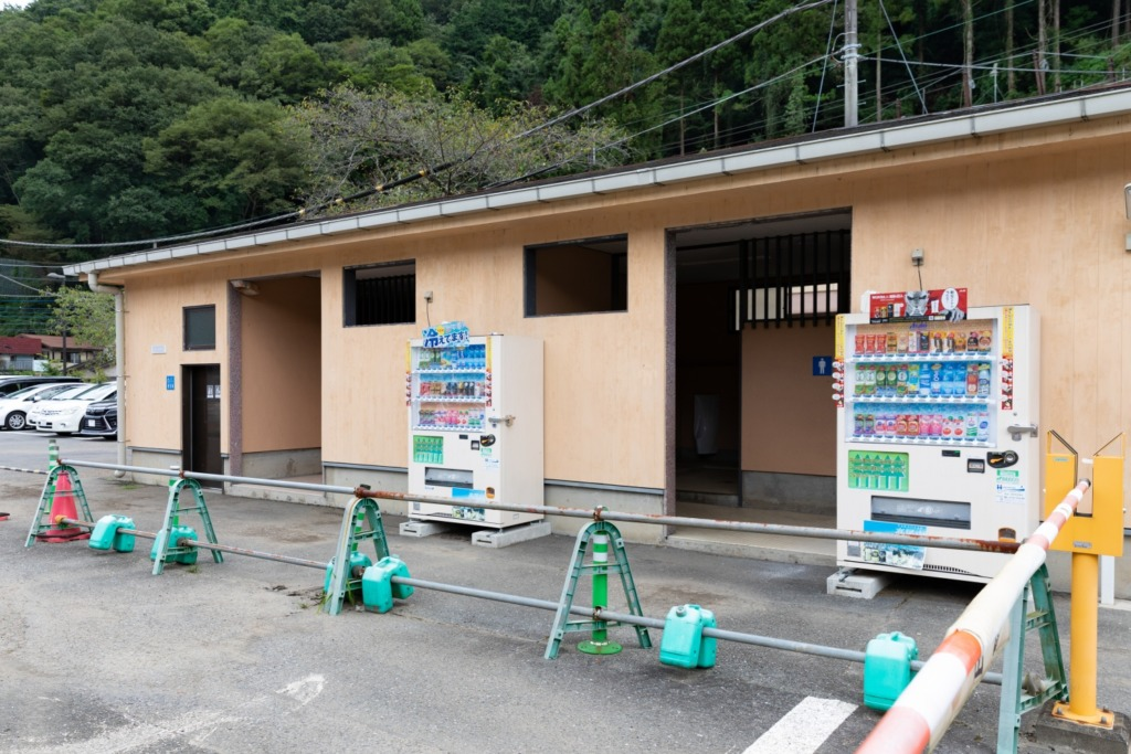 高尾山麓駐車場 トイレ