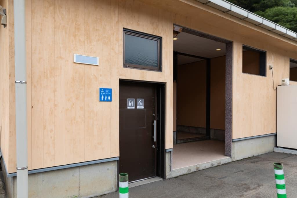 高尾山麓駐車場 障害者用トイレ
