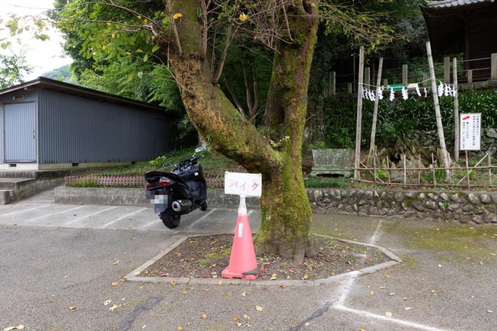 氷川神社臨時駐車場 バイク置き場