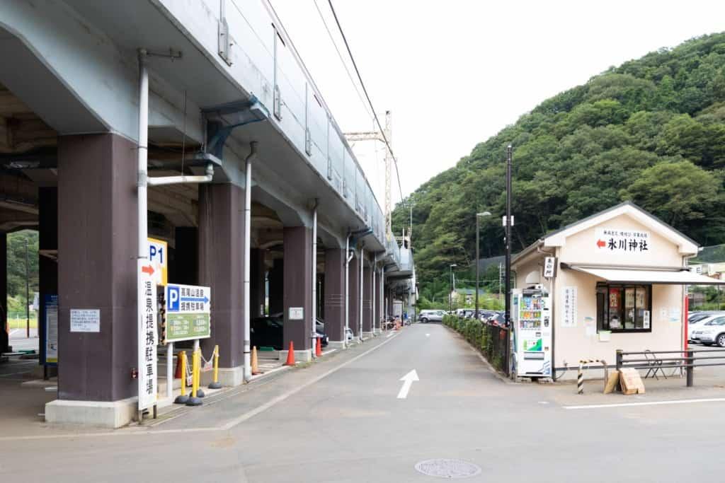 京王高尾山駐車場 入口