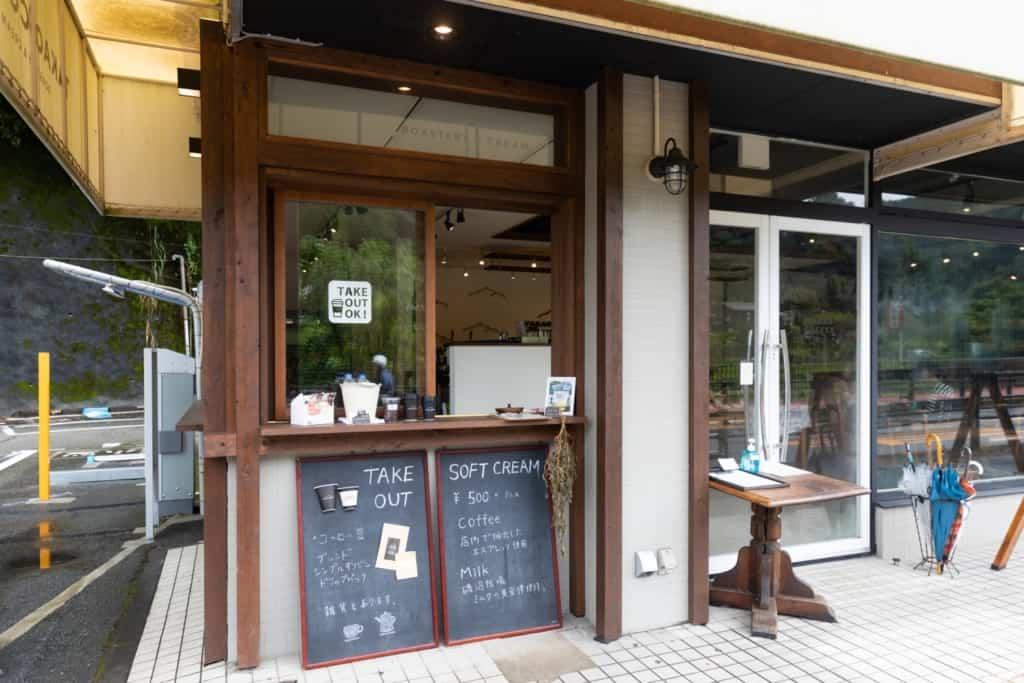 TAKAO COFFEE テイクアウトコーナー