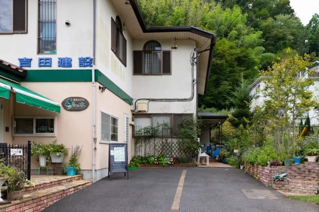 高尾山カフェ ぶなの木 お店外観