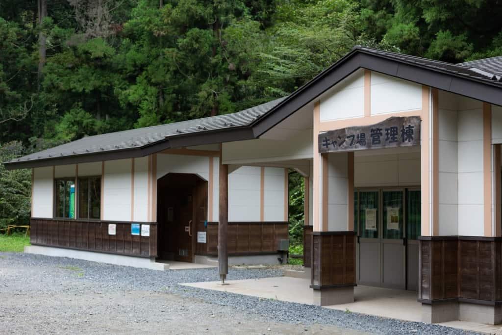 日影沢キャンプ場