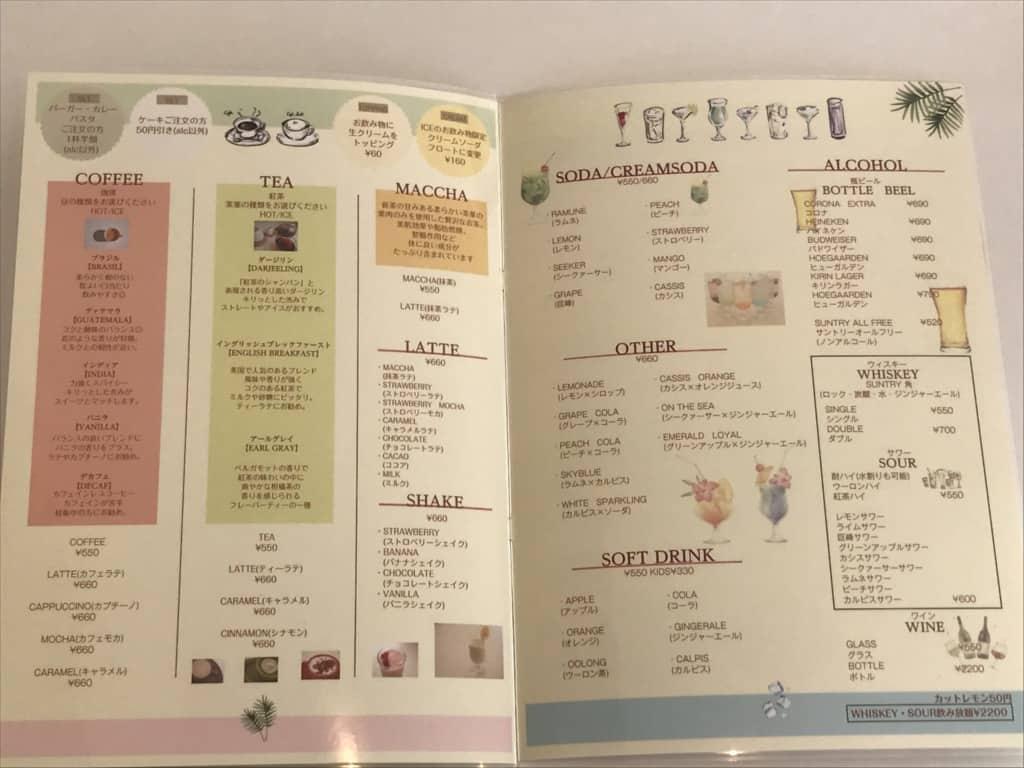 Cafe CHOU CHOU(カフェ シュシュ)メニュー3